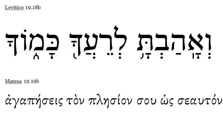 amar%C3%A1s o teu pr%C3%B3ximo - Kit Bíblia em Áudio Vários Idiomas
