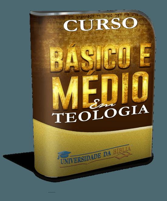 modernsoftwarebox_550x660 (5)